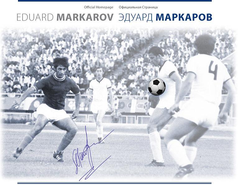 markarov-main.jpg