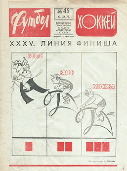 markarov 129_1.tiff