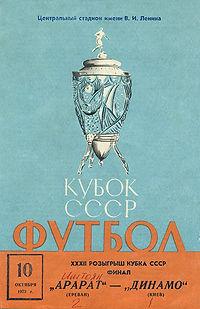 markarov 129.jpg