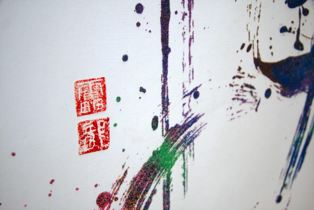輪 / РИН / RIN