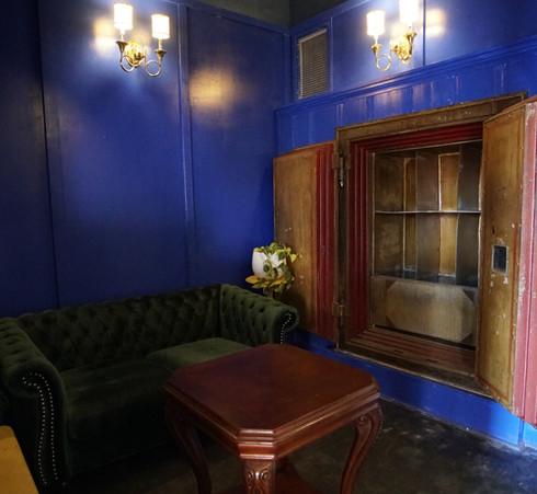 Bar space - blue room