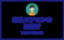 フクフクデンキ 電気工事 下関 エアコン アンテナ 漏電 スイッチ コンセント 照明 綾羅木 前田 安岡 彦島 一宮 勝山 小月 細江 グリーンモール 東駅 垢田 椋野 丸山町 熊野 大学町 勝谷新町 前勝谷 楠野 田倉 形山 長府 豊前田 侍町 満珠台 竹崎 貴船 山の田 金毘羅 幡生 生野 宝町 上田中 川中 伊倉 唐戸
