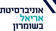 לוגו אוניברסיטת אריאל בשומרון