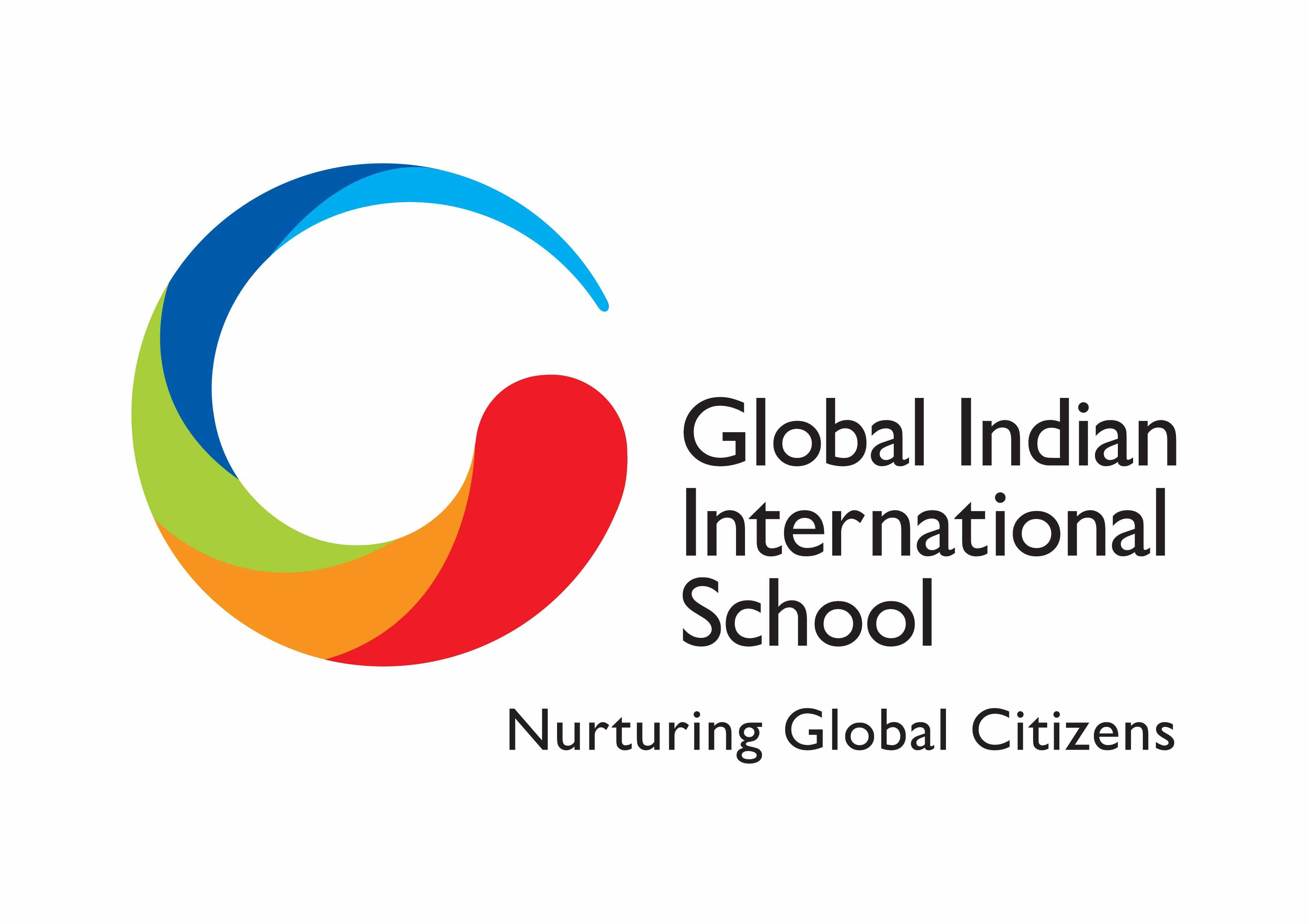 GIIS Logo (2)