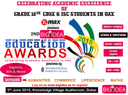 2nd Big Idea Education Awards 2015 - E-flyer