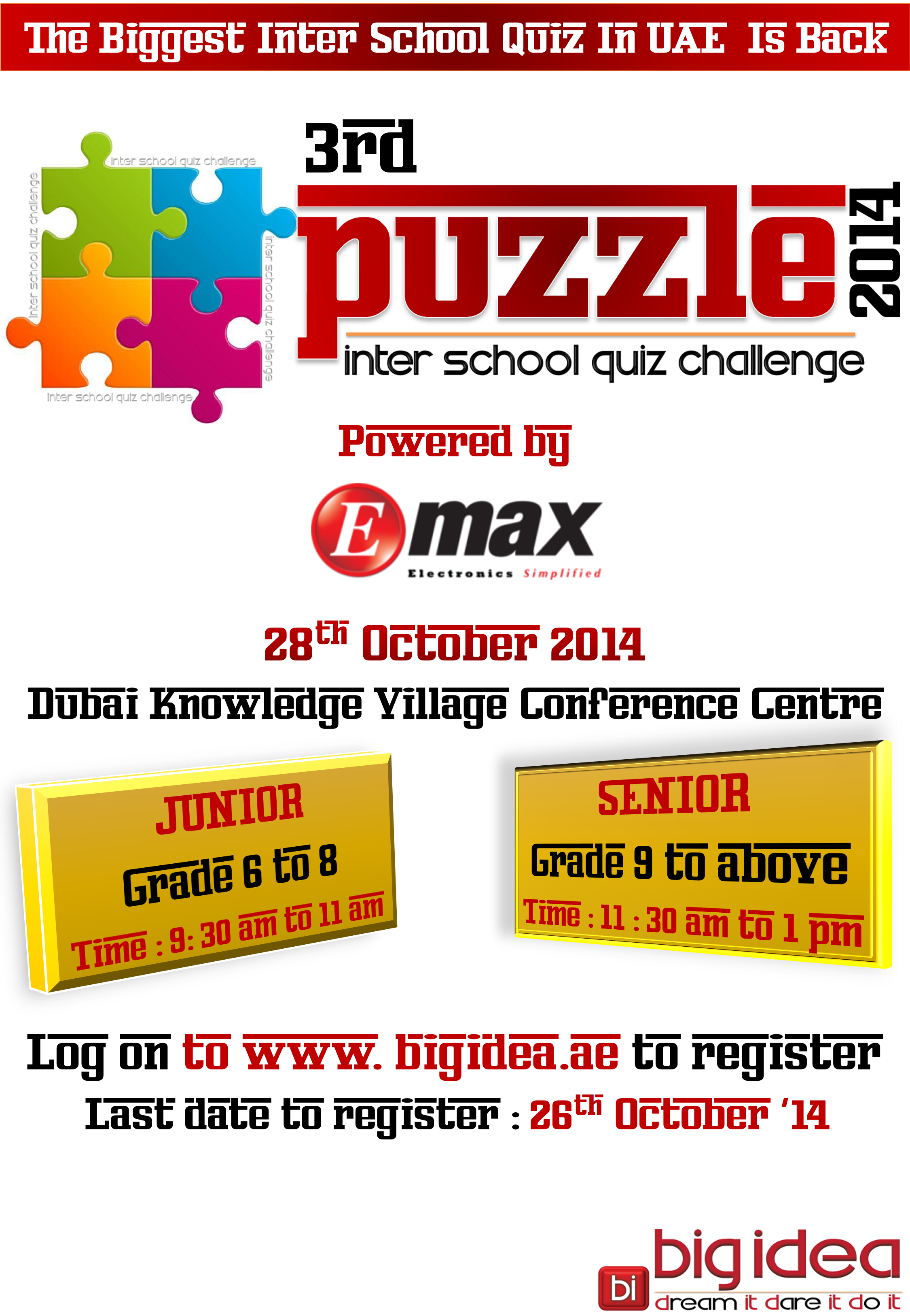 Puzzle 2014 - Poster