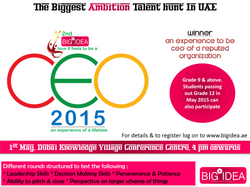 2nd Big Idea CEO 2015 - Facebook