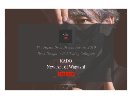 The Japan Book Design Award 2019 FINALIST