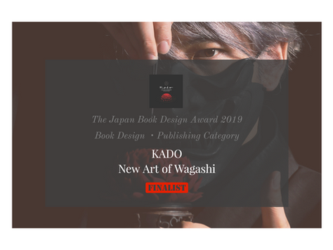 The Japan Book Design Award 2019 FINALIST