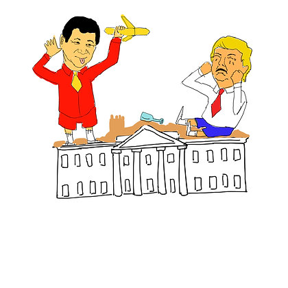 White House Prints Series 5