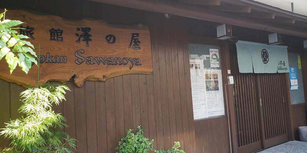 【10/2】文豪缶詰プランin谷中
