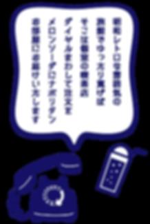 喫茶パーツ4.png