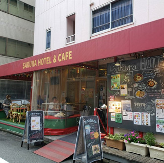 サクラカフェ/サクラホテル神保町