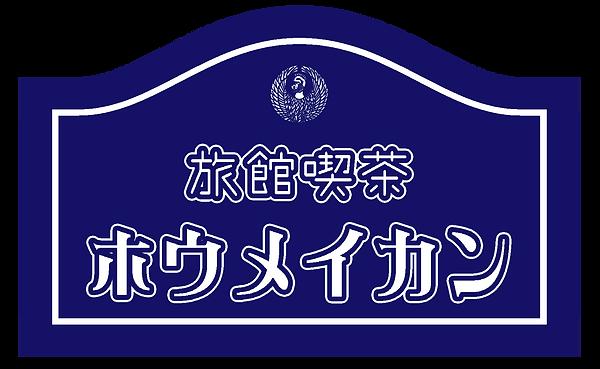 喫茶パーツ2.png