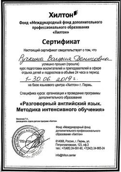 Document_27_01_2021-1