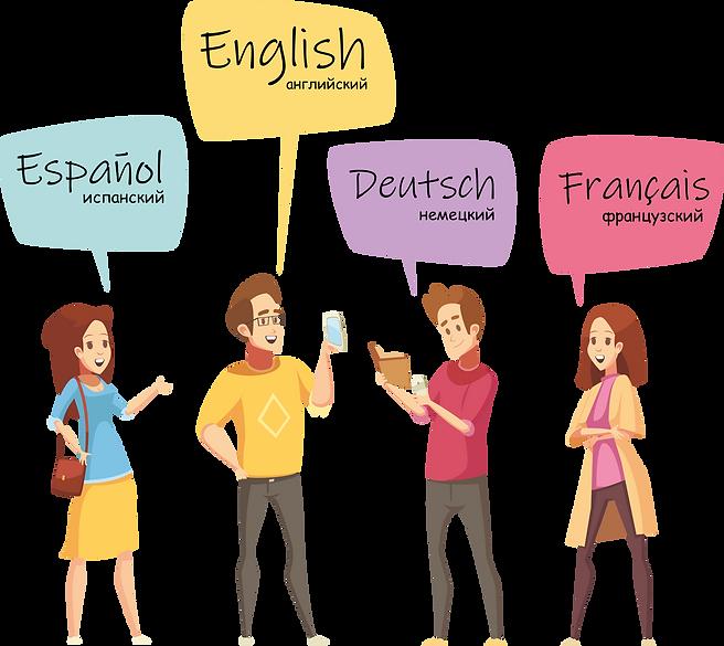 языки.png