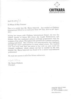 Рекомендательное письмо (Индия)