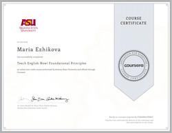 ASU certificate 1