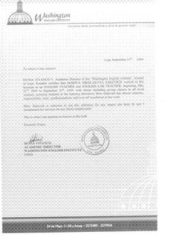 Рекомендательное письмо (Эквадор)