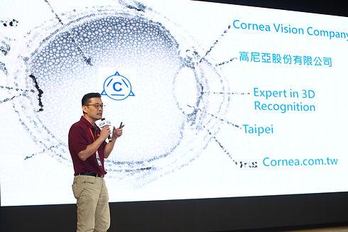 中華電信比賽2.JPG