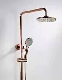 Rose Gold (Copper) Shower set