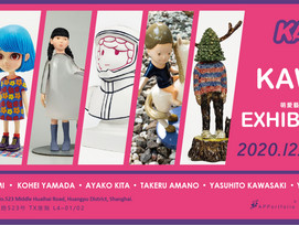 Kawaii Art Exhibition in Shanghai