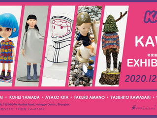 Kawaii Art Exhibition in Shanghai