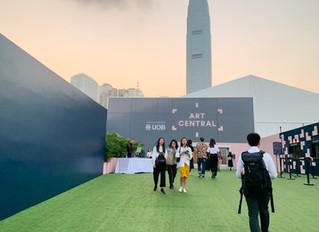 ART CENTRAL Hong Kong 2020