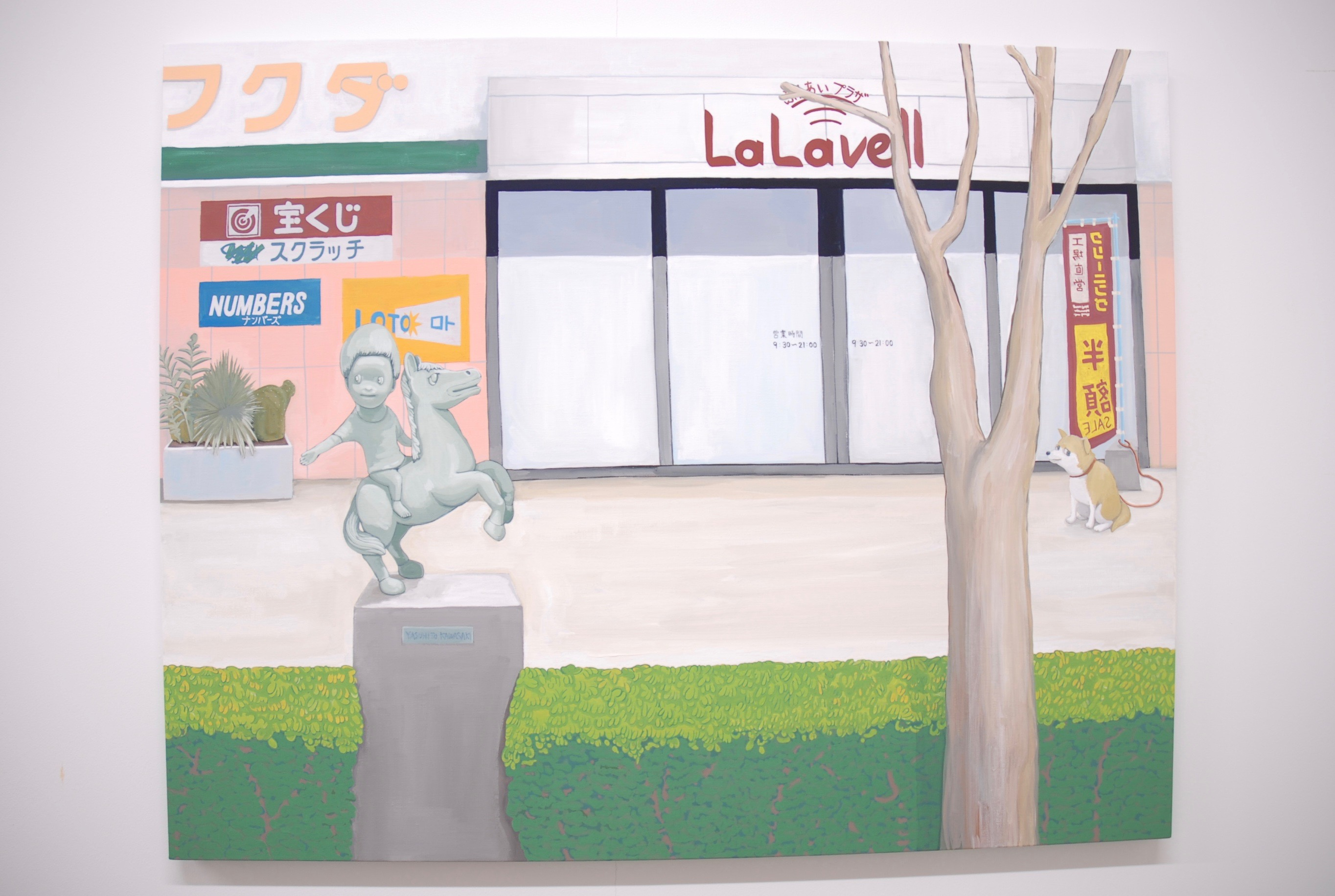 Scenery with bronze statue(supermarket)
