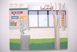 Scenery with bronze statue(supermarket)