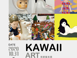 KAWAII ART EXHIBITION
