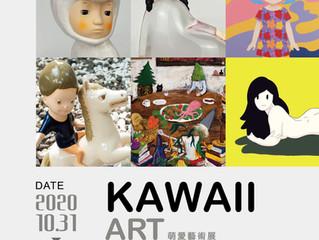KAWAII ART EXHIBITION