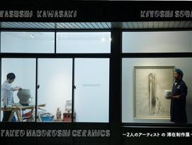 TAKEO MABOROSHI CERAMICS