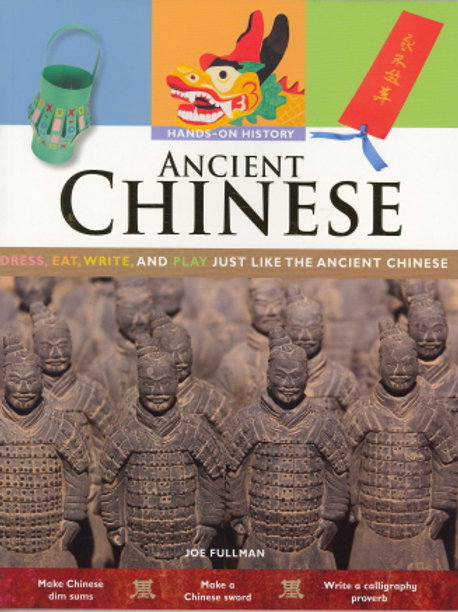 Ancient Chinese (Hands On History)