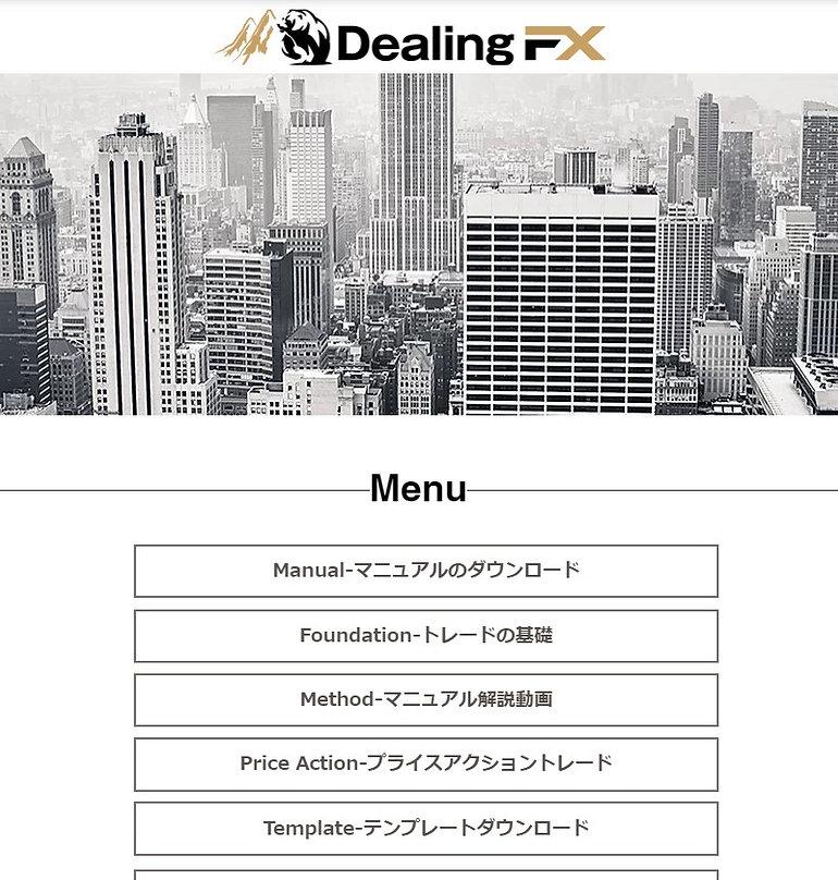 会員サイト.jpg