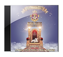 LGCUK King jesus ame avilam te luvudis tut 2015 cd cover gypsy church