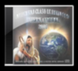 Ashun Kaj Glaso Le Devlesko International CD 2016