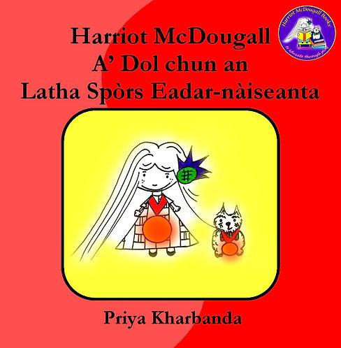 Harriot McDougall A'Dol Chun an Latha Spórs Eadar-náiseanta