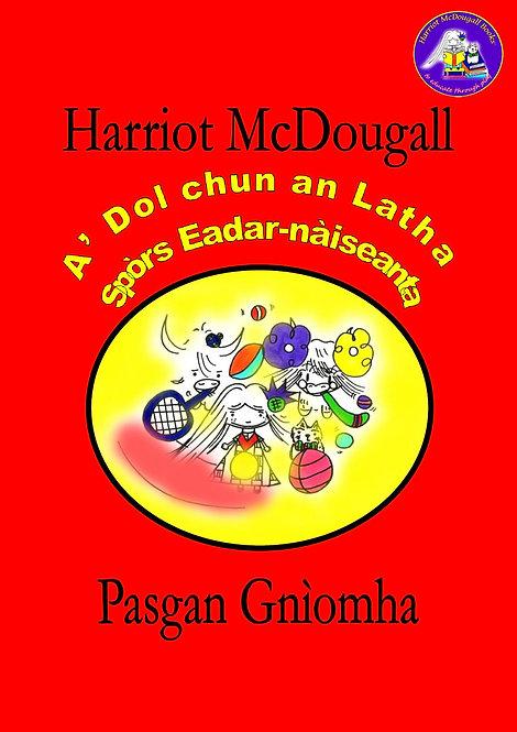 Harriot McDougall A' Dol chun an Latha Spórs Eadar-náiseanta Pasgan Gníomha