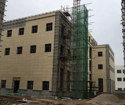 Technology Company Headquarter