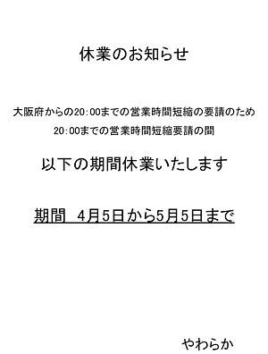 マン防.png