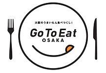 Eatロゴ_jpeg.jpg