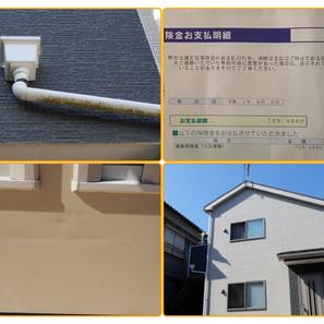 保険金給付額(火災保険) 729,488円