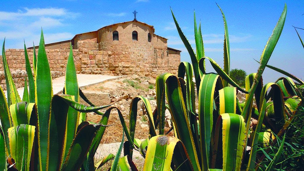 Church of Mount Nebo