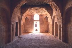 Harrana inside