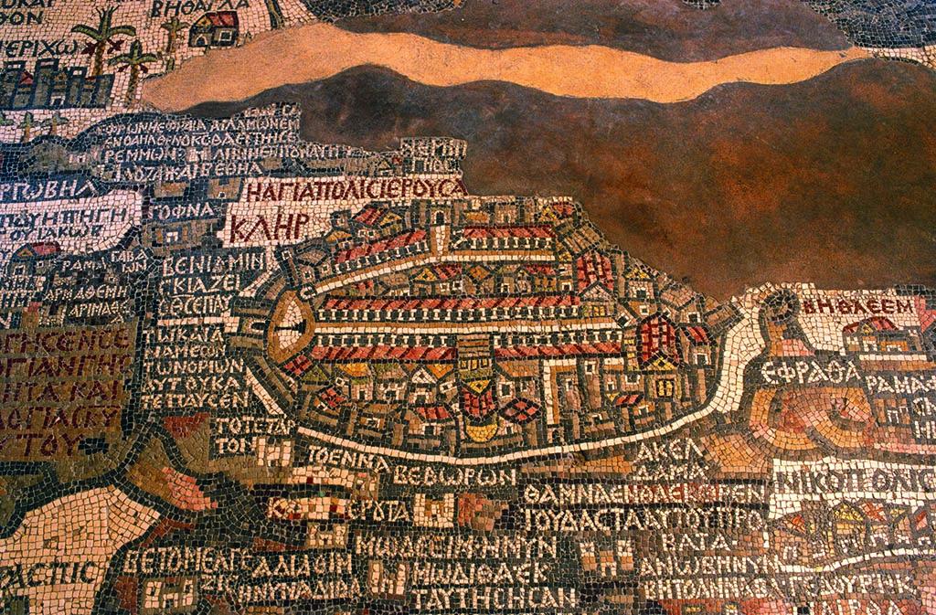 Mosaic Church in Madaba