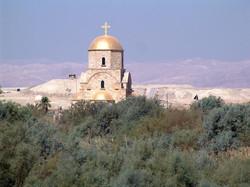 John Paul II Church_ Baptism Site.jpg