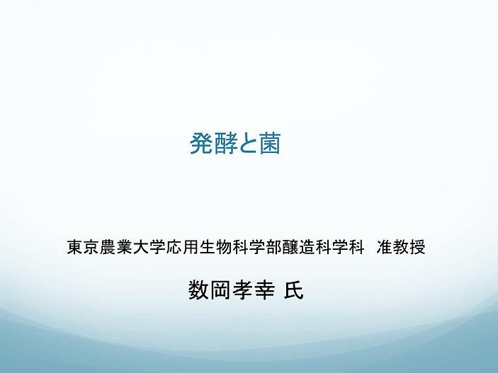 START_3rd-7.jpg