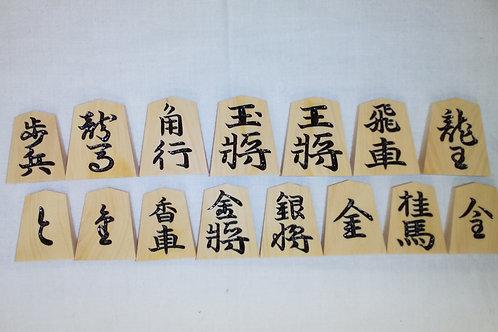駒 御蔵島産本つげ材特上彫 錦旗書体