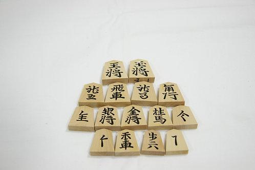 駒 シャム黄楊 中彫